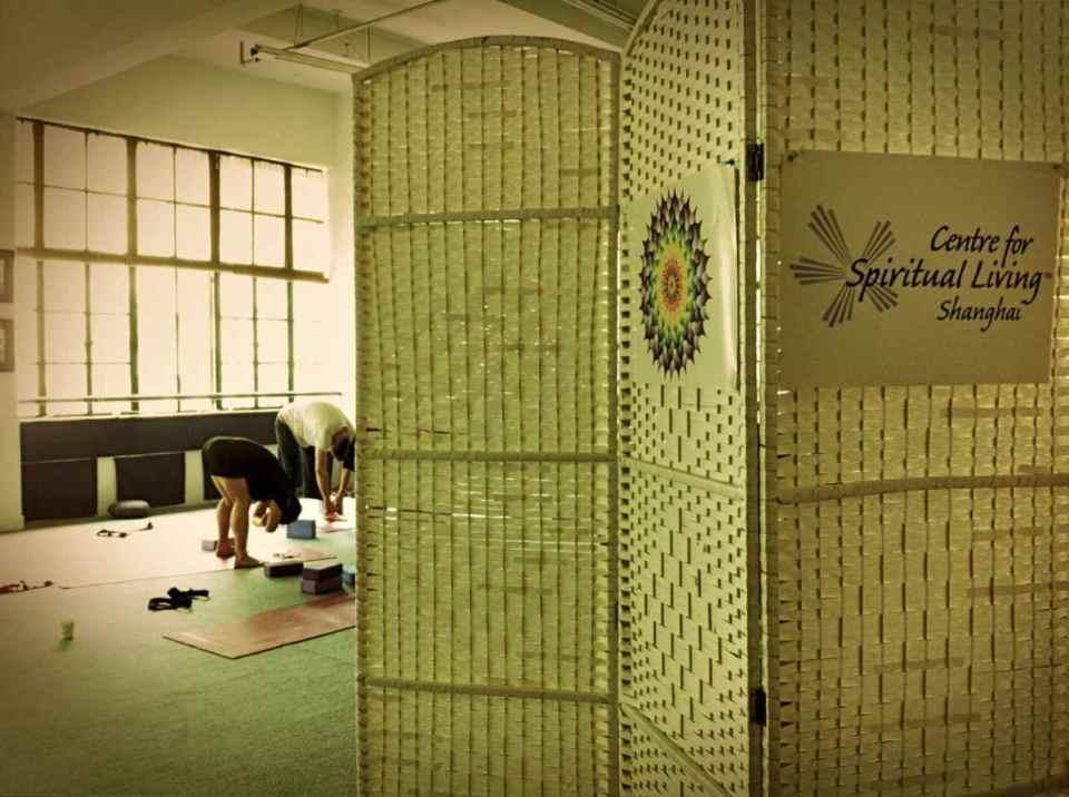 Yoga@CSL-7:12-7