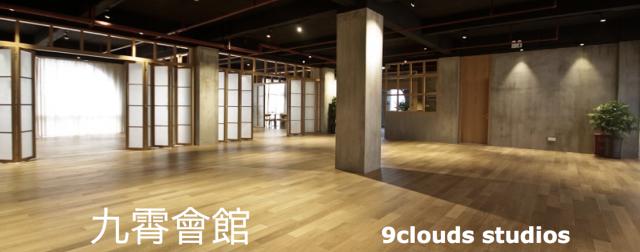 9 clouds studio