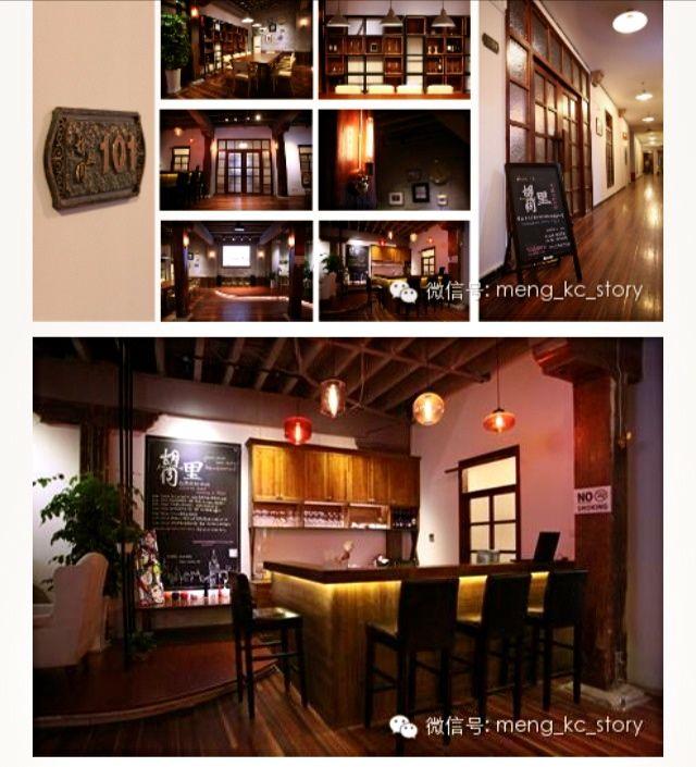 Meng Travel-Hutong Key