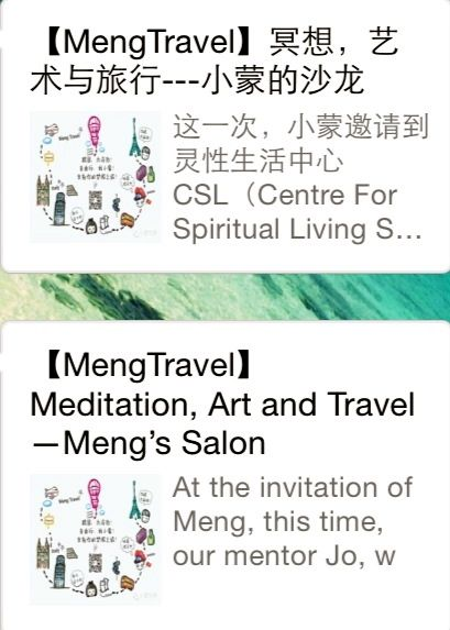 Meng Travel1
