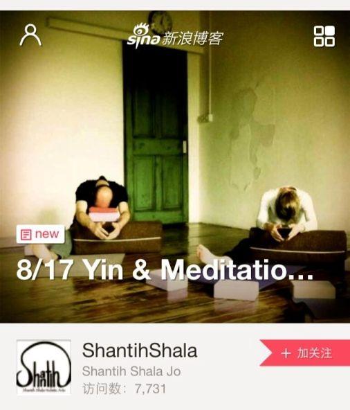 WeChat-8:17-yin yoga