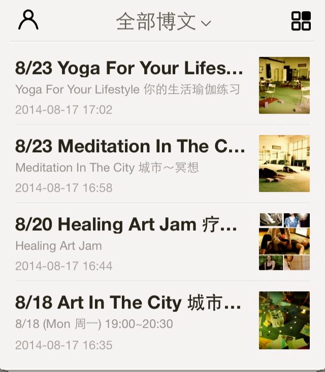 WeChat-8:18-24-events