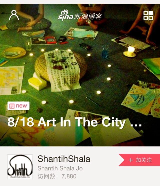 WeChat-8:18-Art2