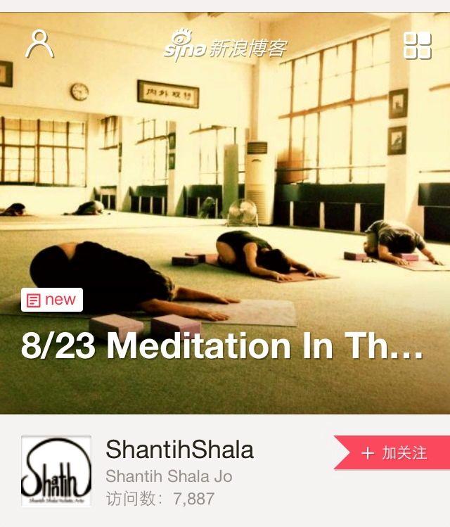 WeChat-8:23-Yoga