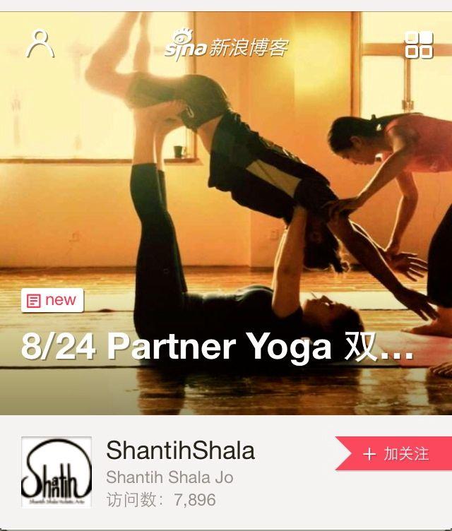 WeChat-8:24-partner yoga