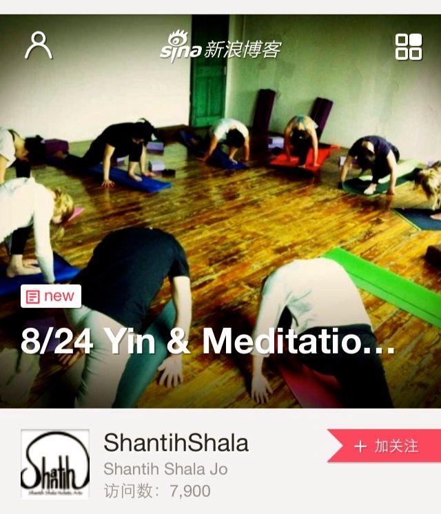 WeChat-8:24-yin yoga