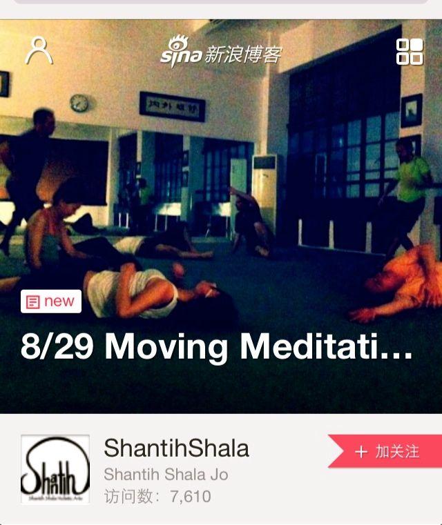 WeChat-8:29-MM