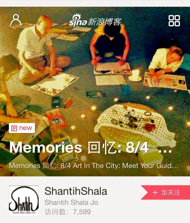 WeChat-8:4-memory