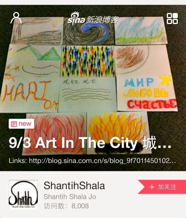 WeChat-9:3-Art @ CSL