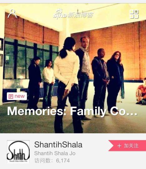 Wechat-Fam Con-memories-Apr