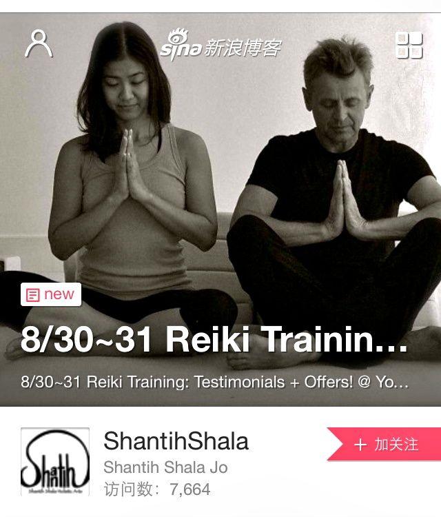WeChat-Reiki-Aug2014-Eng2