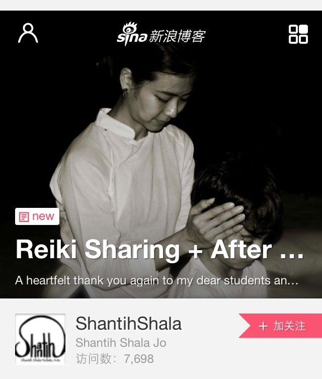 WeChat-Reiki feedback-Eng