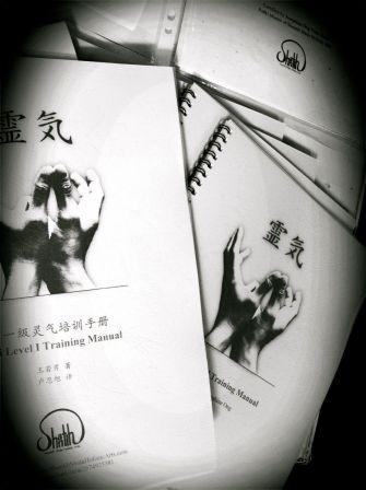 Reiki manuals