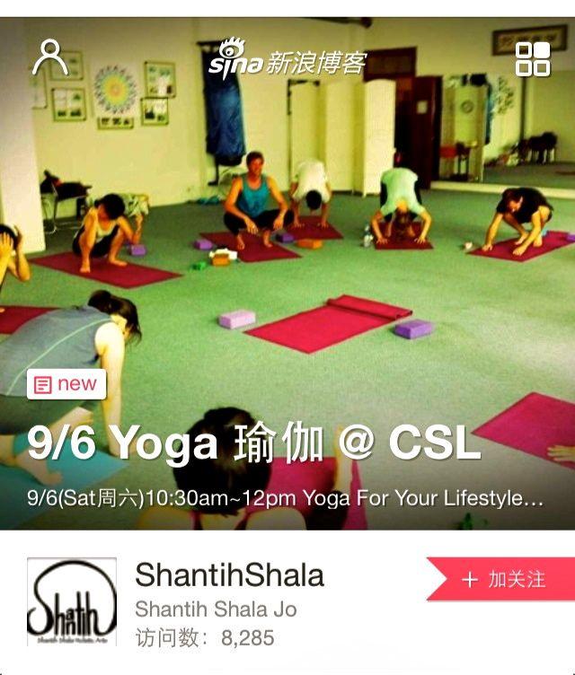 WeChat-9:6-Yoga