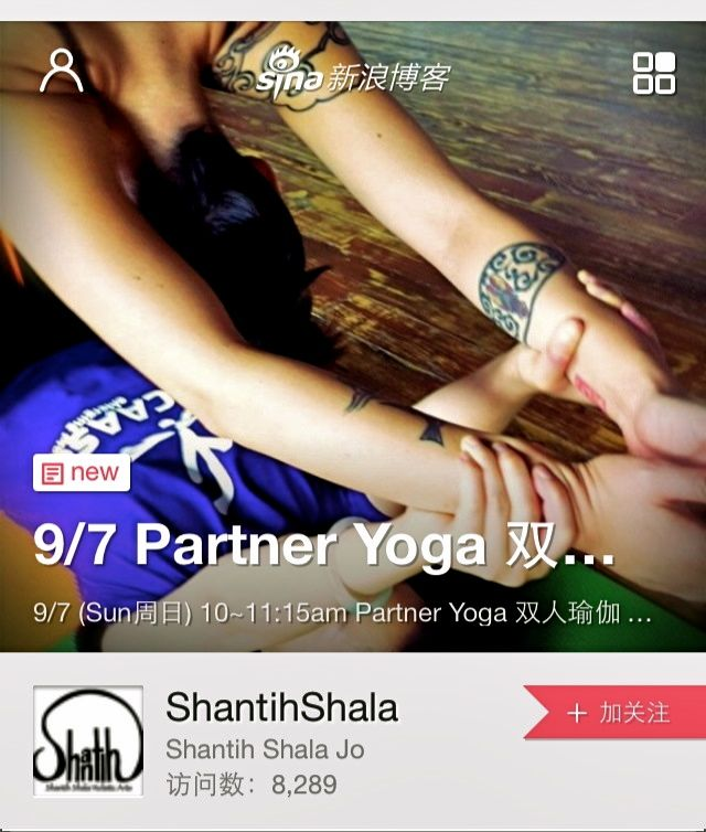 WeChat-9:7-partner yoga