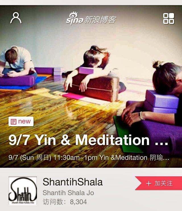 WeChat-9:7-Yin