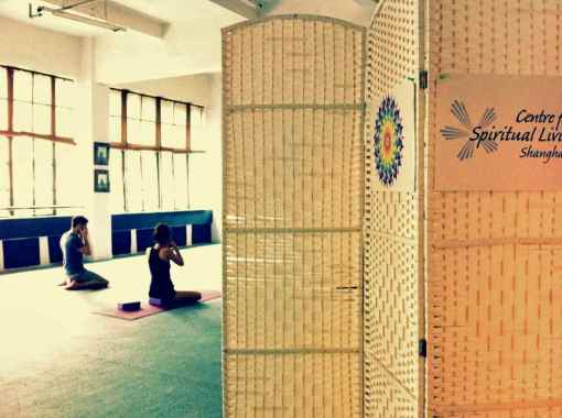 Yoga@CSL-8:9-2