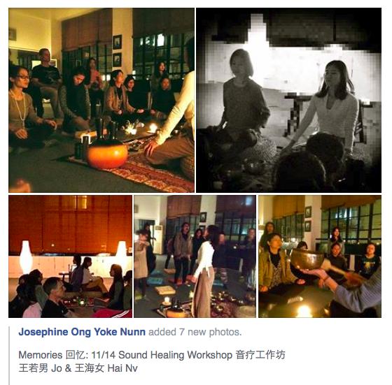 FB-11:14-Sound healing memory1