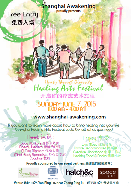HAF 2015 Flyer-small