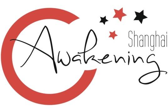SH Awa logo