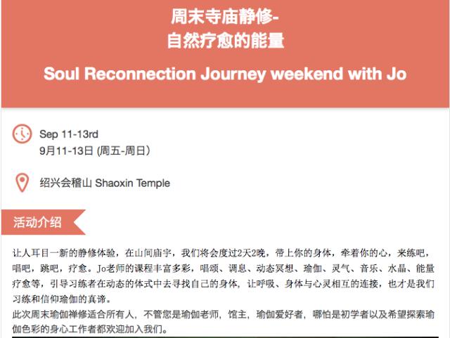 9:11-13 Soul Journey2