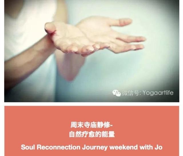 9:25-27 Soul Journey1