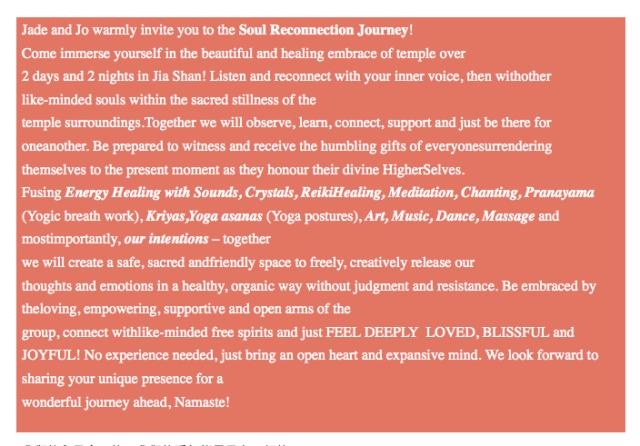 9:25-27 Soul Journey3