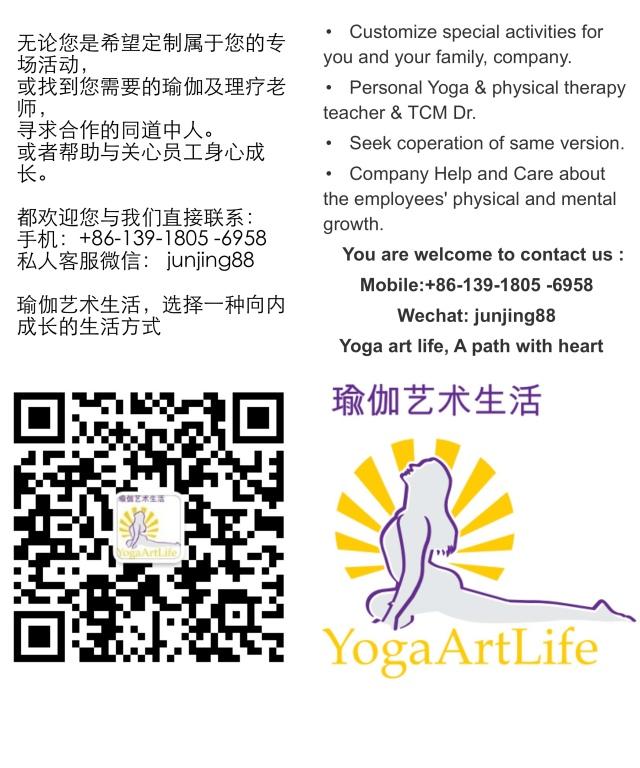 Yogaartlife QR+contact