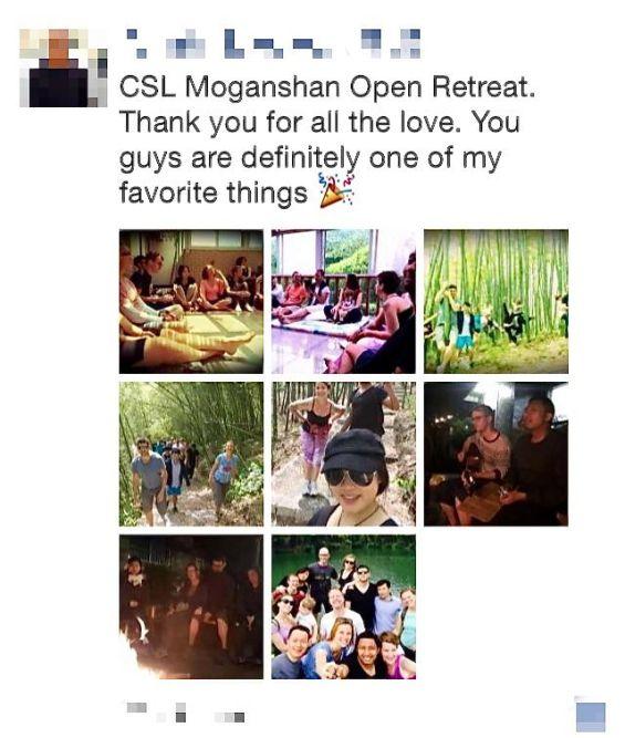 Moganshan 5:2015-feedback1