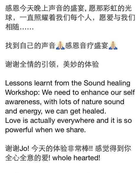 10:10 Sound WS-feedback2