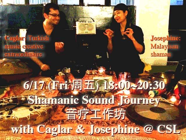 June 17-Sound WS