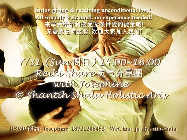 July 31 Reiki Share