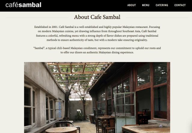 cafe-sambal1