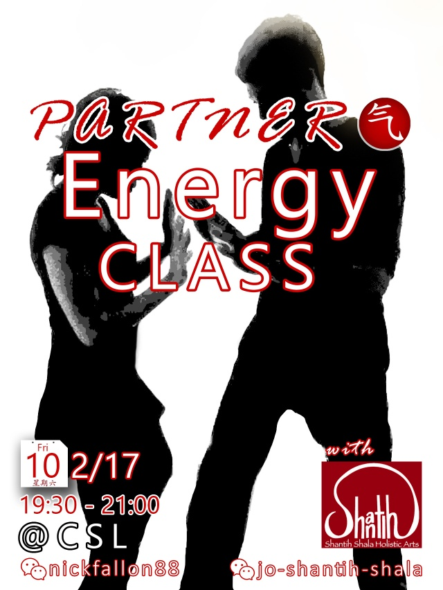 partner-energy-dance-5