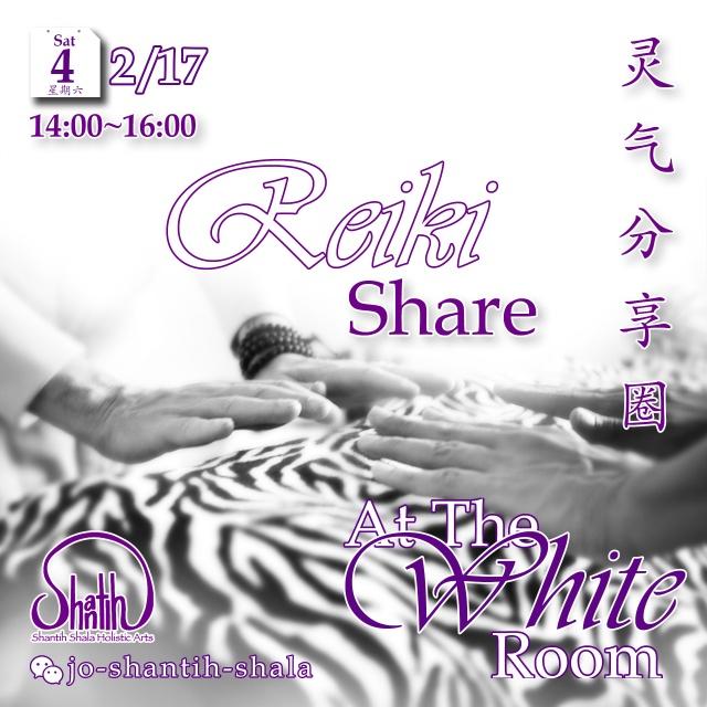 reiki-share