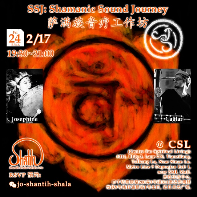 ssj-feb-24th