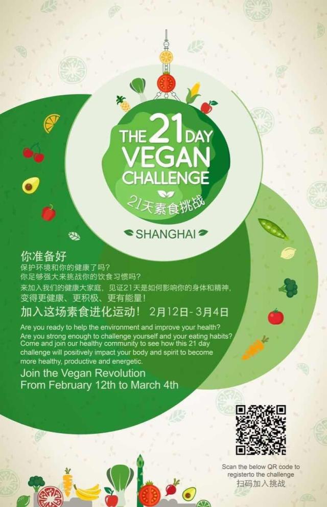 vegan-challenge-poster