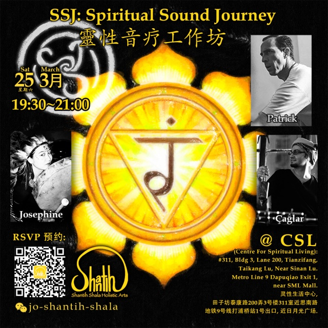 SSJ Mar 25th