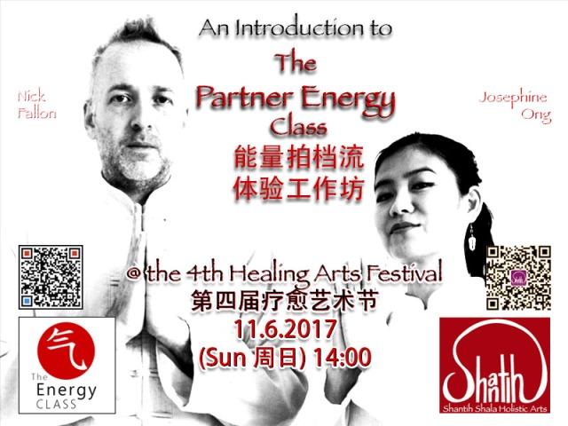 SS @ HAF 2017-Partner Energy Workshop