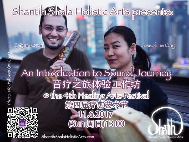 SS @ HAF 2017-Sound Workshop
