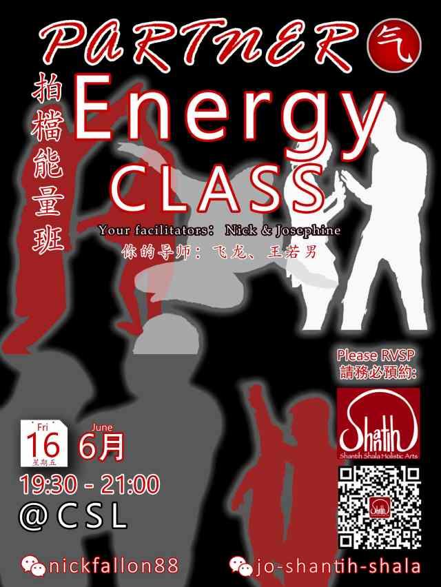6:16-Partner Energy.jpg