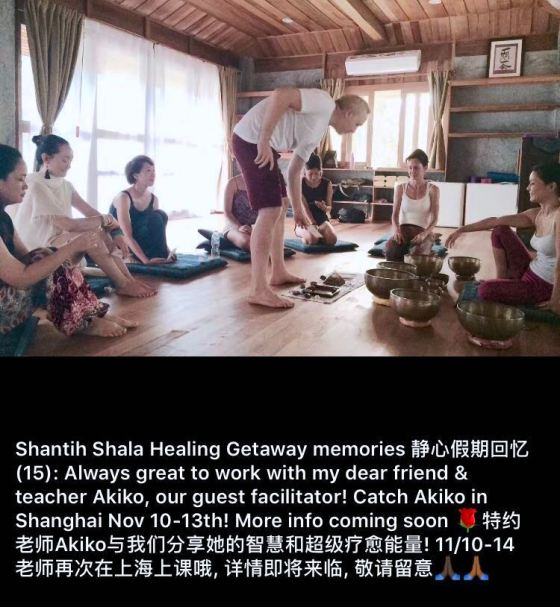 Healing Getaway memory1