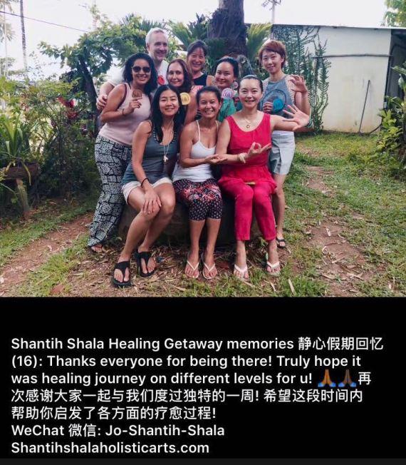 Healing Getaway memory2
