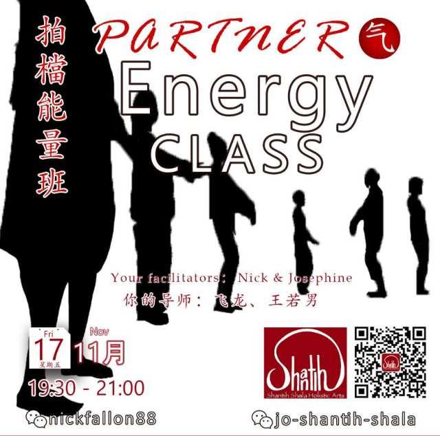 Nov 17-Energy class