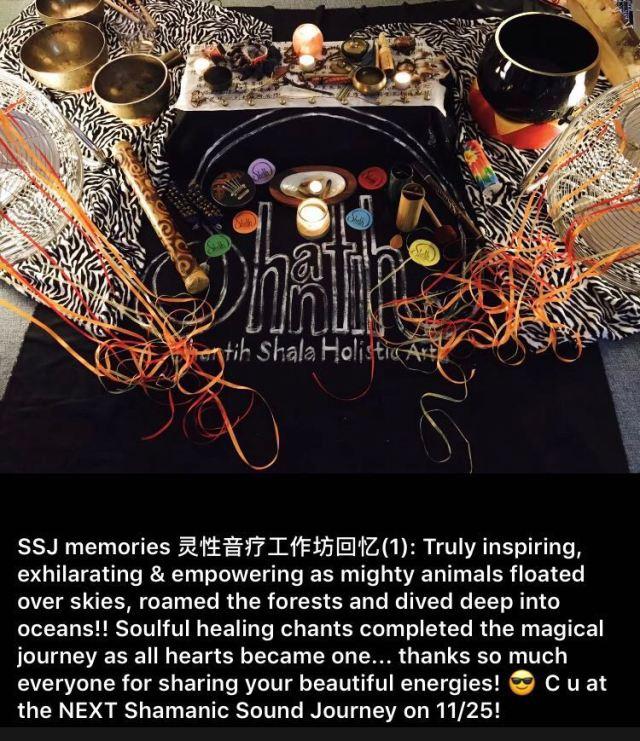 Nov 25-SSJ-past memory.jpg