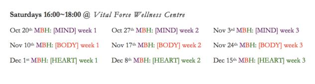 MBH course dates